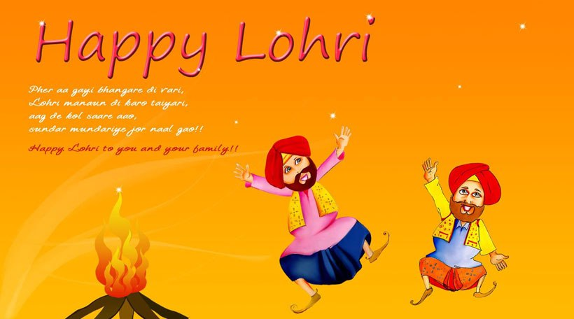 Download Lohri 2017 HD Wallpaper & Photos