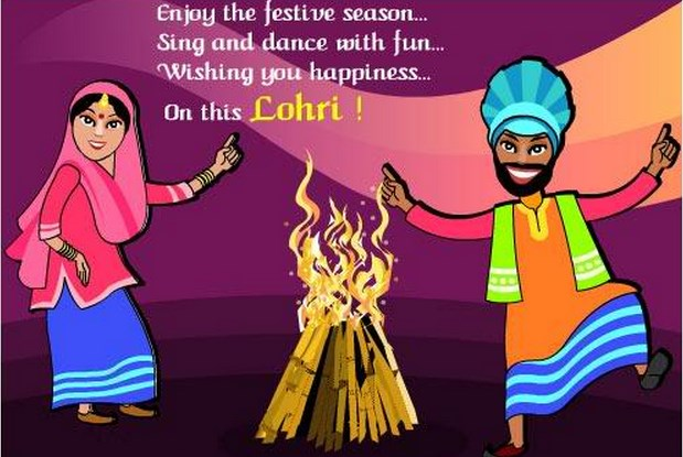 Download Lohri 2017 HD Whatsapp Dp & Fb Profile Pic