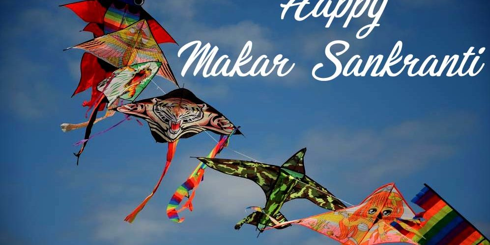 Happy Makar Sankranti 2017 Whatsapp Dp & Facebook Profile Pic