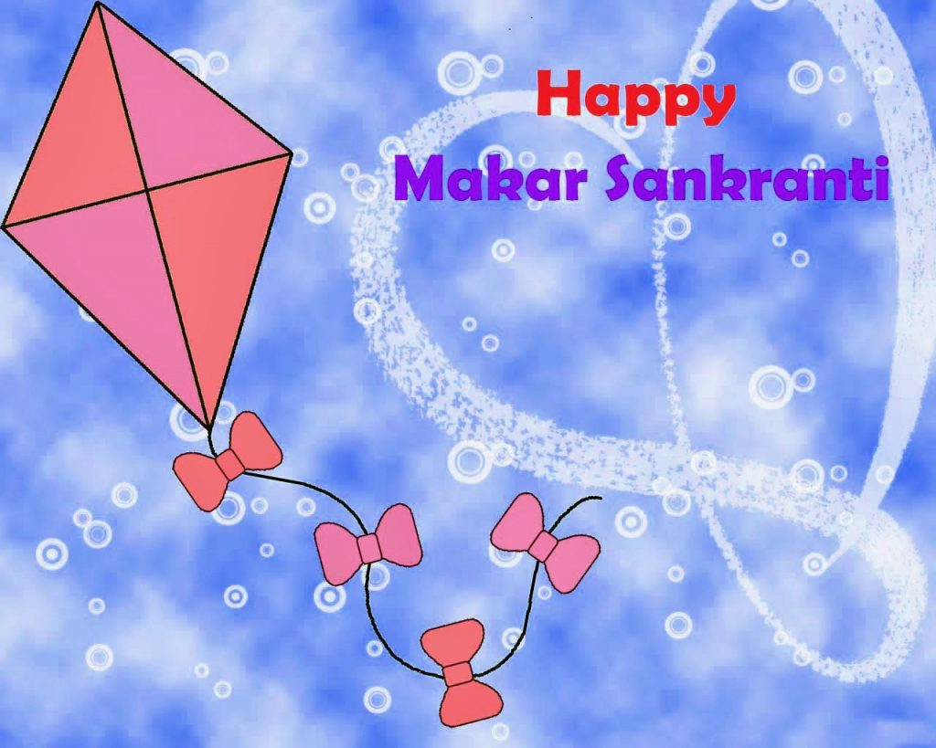 Happy Makar Sankranti 2017 Images & Whatsapp Dp